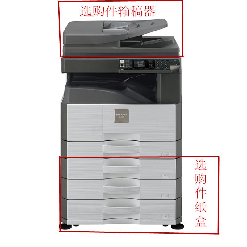 夏普2648复印机全国批发代理价格低