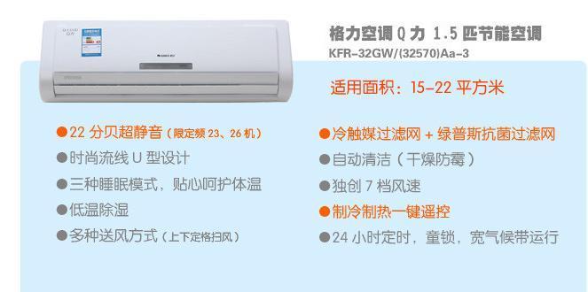 空调额定输入功率_空调2匹最大输入功率4100瓦额定1900瓦稳压