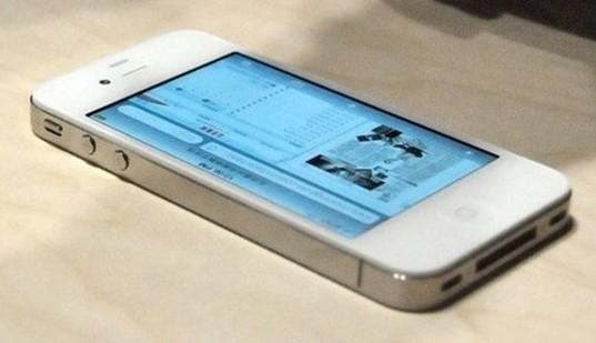 iphone4s蓝牙_