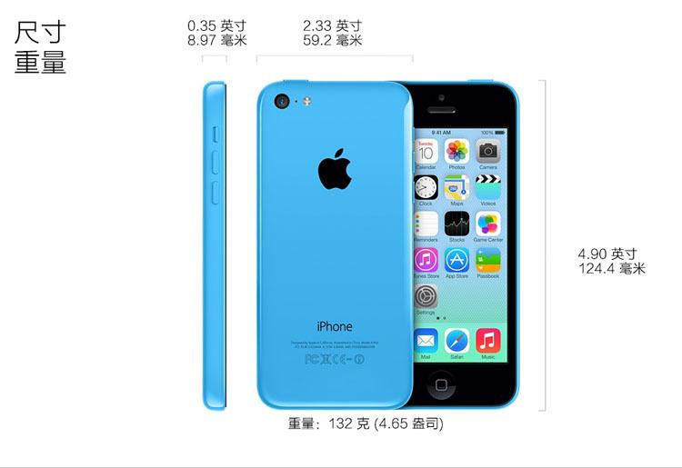 苹果iphone 5c(双3g)