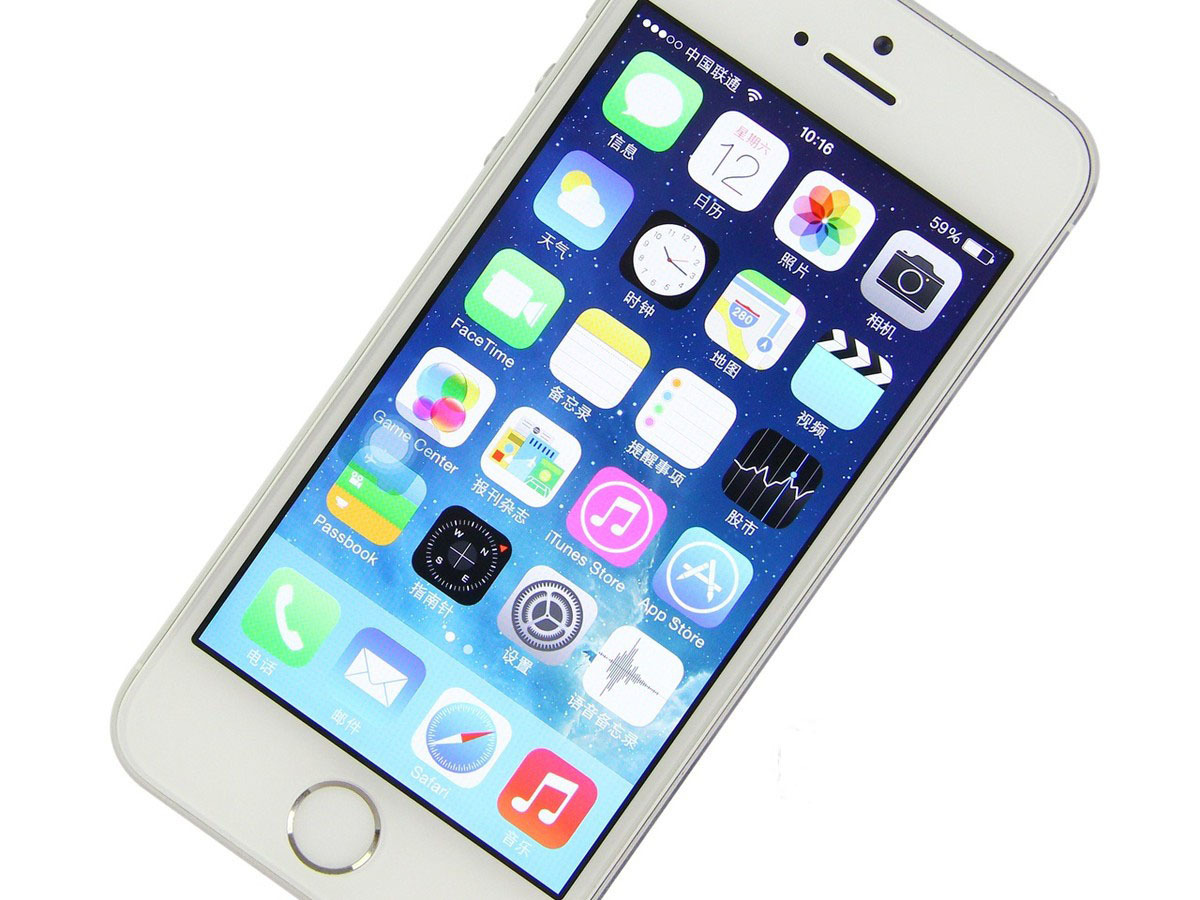 苹果5s日版3388元起!_大兵数码【平板电脑_手机】