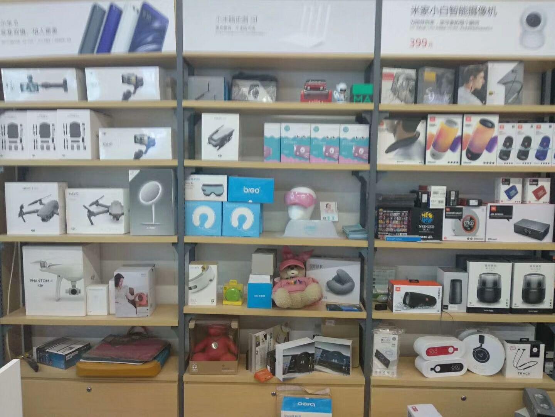 天津尚时数码店