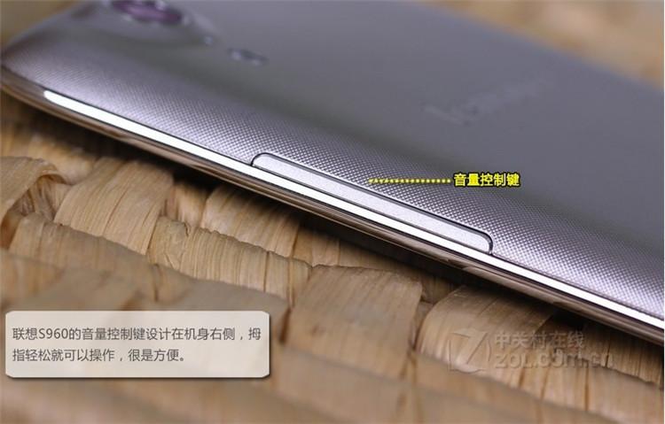 平板电脑s960_新款联想S960xibeX5寸屏四核2340元正品