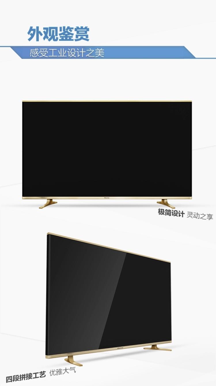 【海信LED5050KK370370促销】Hisense/海信LED5ai教程写实超图片