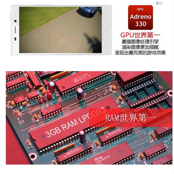 智能手机电路板图片