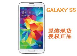 版5.1英寸 1920x1080像素 四核 1600万像素-华为手机G610 白色图片