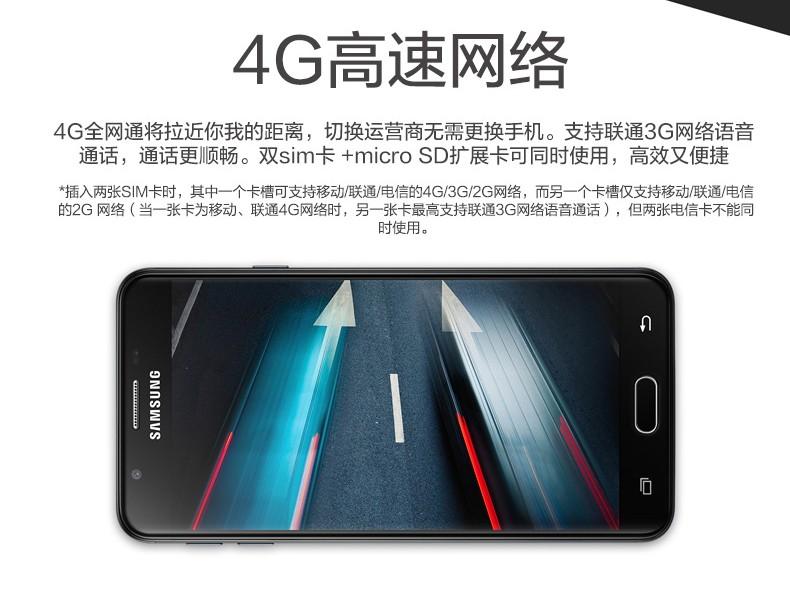 【送手机壳】三星 2016版galaxy on5 g5700全网通智能