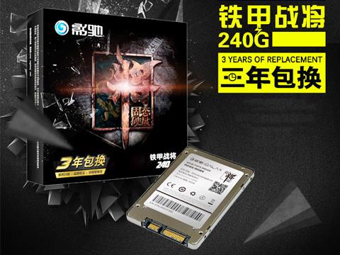 原厂高速闪存,3年包换;7mm纤薄,SATA 3.0接口,适应各类笔记本、台式机升级;