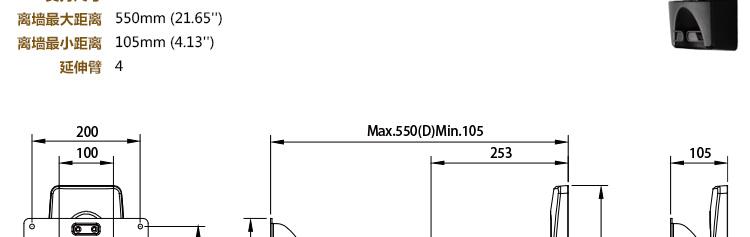 倾仰调节通用22-42寸液晶led显示器平板电视墙壁挂架