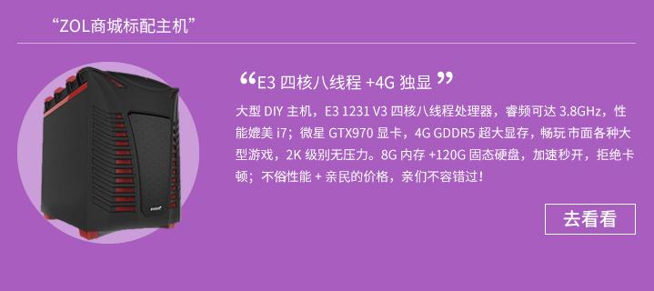 E3+970