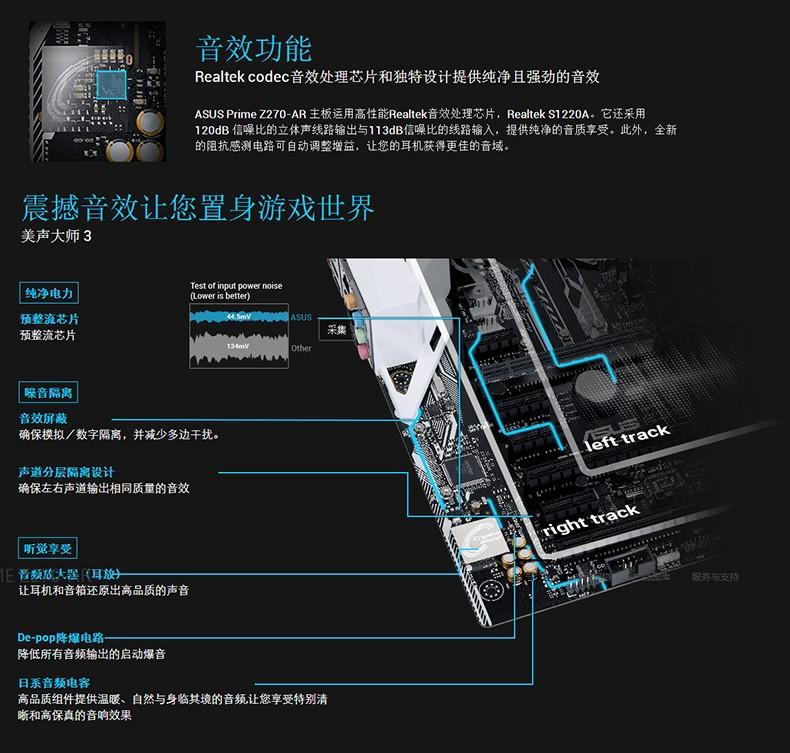 华硕prime z270-ar台式机游戏电脑主板
