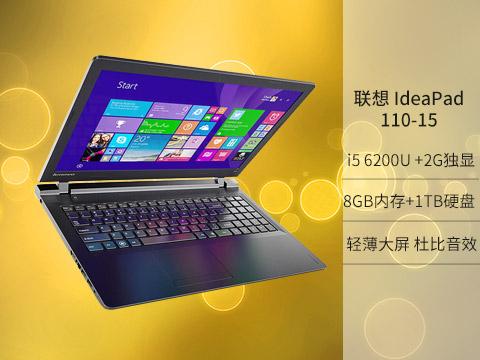 15.6英寸大屏,六代i5-6200U处理器,2G独显,8G大内存,1000G硬盘