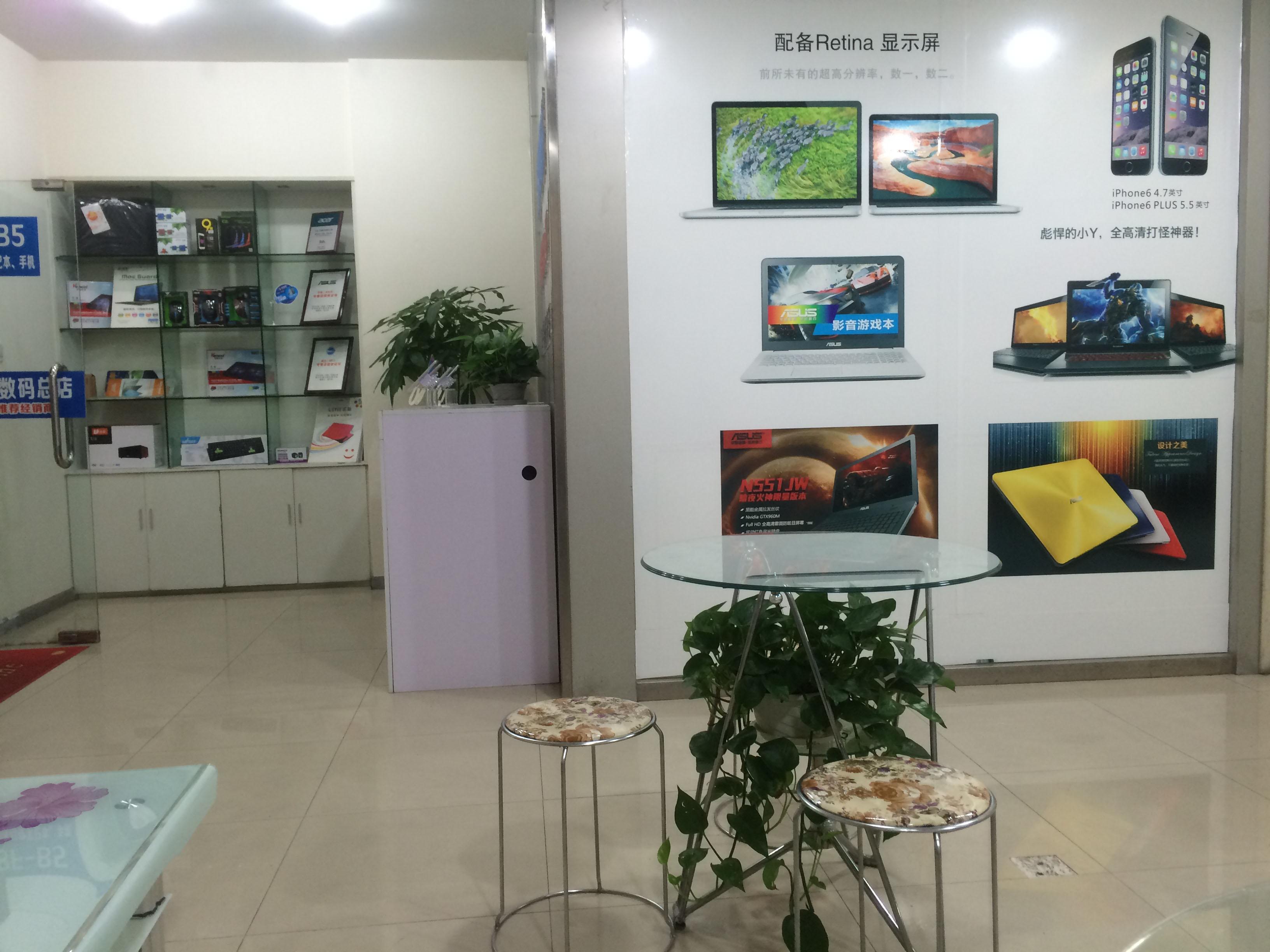 品信数码产品体验中心