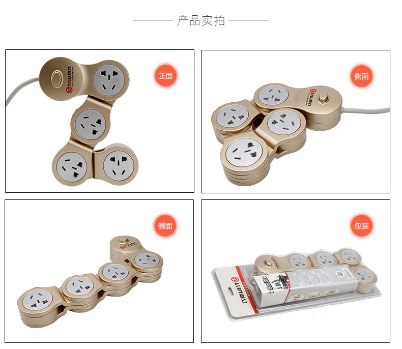 泰力创意电插板插排 旋转排插接线板多孔功能电源魔方插座 拖线板 kc