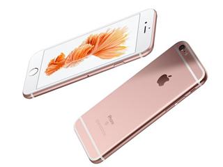 ƻ�� iPhone 6S Plus