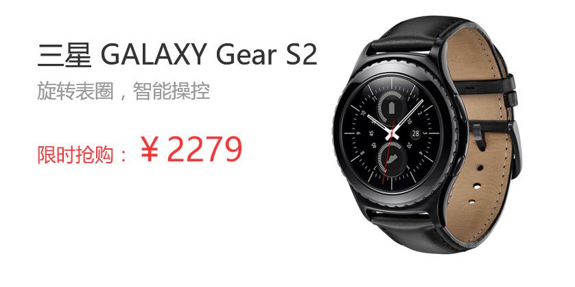 ����GALAXY Gear S2