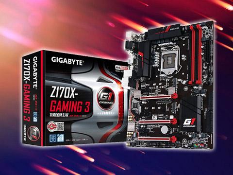 技嘉 GA-Z170X-GAMING 3主板 限时特惠