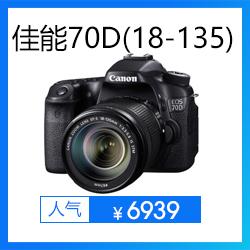 佳能(Canon) EOS 6D 单反机身