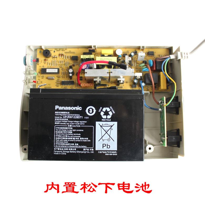 电路板 780_780