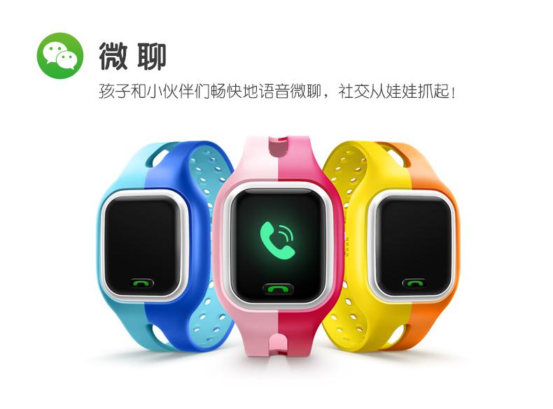 小天才电话手表怎么使用 数码教程 三联   3lian.Com