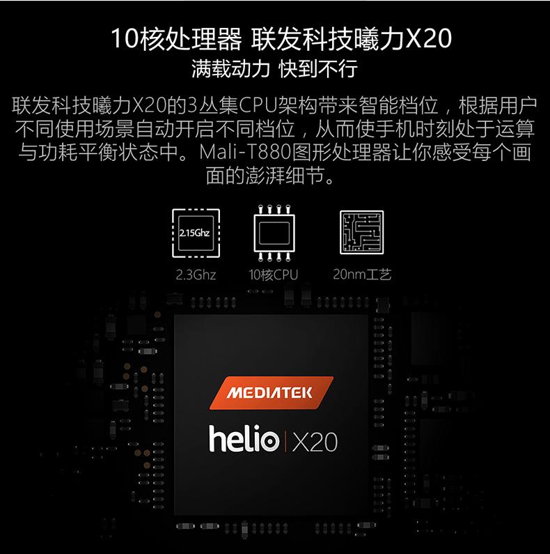 乐视x501显示电路图