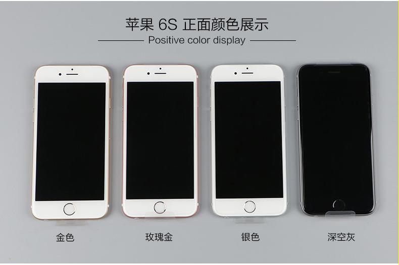 苹果iphone 6s限时促销仅售4480!