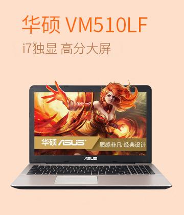 ��˶ VM510LF5500