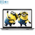 【顺丰包邮】戴尔 14 5000系列 5468(VOSTRO 14-5468D-1605S)14英寸笔记本电脑(i5-7200U 4G 256G SSD 高分屏 Win10)