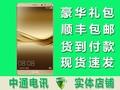 http://i3.mercrt.fd.zol-img.com.cn/t_s360x270/g5/M00/00/0D/ChMkJldKkPWINHRjAASYiba4XugAASA_QIsRewABJih113.jpg