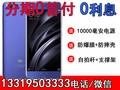 http://i3.mercrt.fd.zol-img.com.cn/t_s360x270/g5/M00/08/09/ChMkJ1kelMqIBm9GAATkxuh-0m0AAcd-wIPqqEABOTe979.jpg