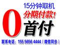 http://i3.mercrt.fd.zol-img.com.cn/t_s360x270/g5/M00/0D/0B/ChMkJ1ltiTWIOXfmAAGnOUyCPoIAAeyOQO5WmcAAadR603.jpg