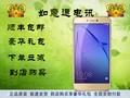 http://i3.mercrt.fd.zol-img.com.cn/t_s360x270/g5/M00/0E/05/ChMkJ1lXX-iII6wEAASW3QUYYLEAAd0twIt9dUABJb1873.jpg