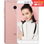 【顺丰包邮  当天发货】小米 红米Note 4X(全网通)3GB+32GB
