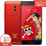 【包邮送壳膜支架】魅族 魅蓝 Note6 3GB+16/32GB 全网通 双卡双待