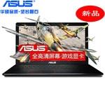 【顺丰包邮】15.6英寸游戏影音本 华硕 FX50VX6300(4GB/1TB/2G独显)劲爆四核i5-6300H GTX950M-2G独显 图形设计 轻松畅玩娱乐