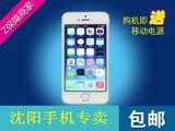 沈阳苹果 iPhone 6S Plus(国际版/双4G)现货特价分期仅需2688
