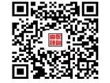 深圳华强北喜配电脑