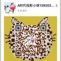 天津信达汇众电子网上商城