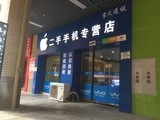 淮南雷火通讯中心