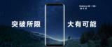 鑫岭翔通讯