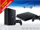 限时5折促销 PS4 金冠信誉 原装对号 *包邮 质保5年