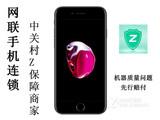 苹果iPhone 7 Plus(全网通)新乡网联热卖5050元