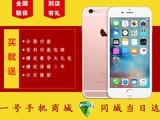 五一抢 苹果iPhone 6 Plus(移动4G) 现货发