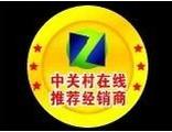 广州恒义计算机科技