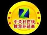 北京兴发办公批发