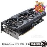 影驰(Galaxy)GeForce RTX 2070 大将 黑色