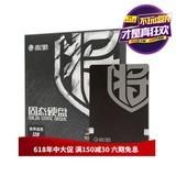 影驰 (Galaxy)铁甲战将系列 120G 7mm 2.5英寸SATA3 固态硬盘 黑色
