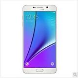 三星 GALAXY Note 5(N9200/全网通)送胶套,保护膜 白色 行货32GB