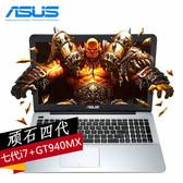 【顺丰包邮】Asus/华硕 FL5900U6500/7500 顽石4代 15.6英寸全能娱乐本  性能显卡 处理器 FHD 高清屏 正版win10