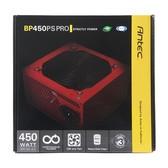 安钛克 BP450PS PRO 额定450W 红色台式机电源